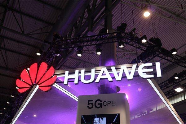 华为获得全球首张5G CE-TEC认证证书