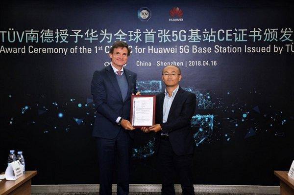 中国骄傲!华为获得全球首张5G CE-TEC认证证书