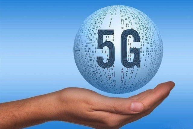 国内5G试点城市上线啦!下一代6G研发已开始