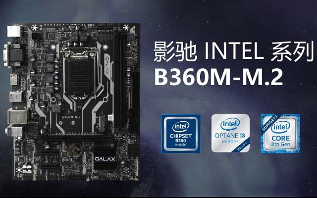 2018高性价比装机 3000左右i3-8100/GTX1050Ti主流游戏配置推荐