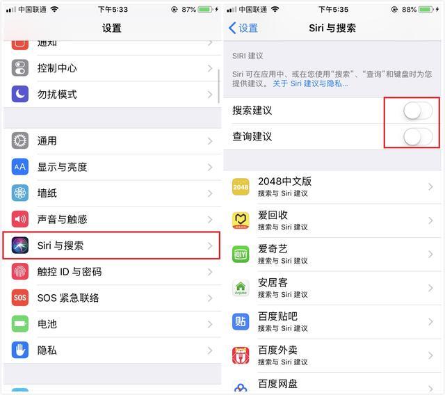 苹果手机耗电太快怎么办?提升续航 iPhone省电优化技巧