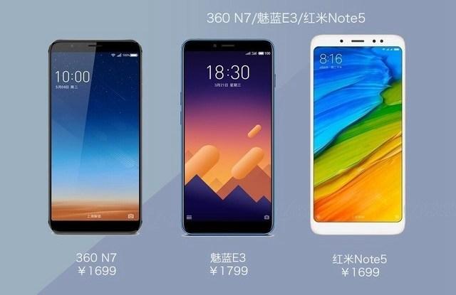 360N7、魅蓝E3、红米Note5对比评测 千元强机你选谁?
