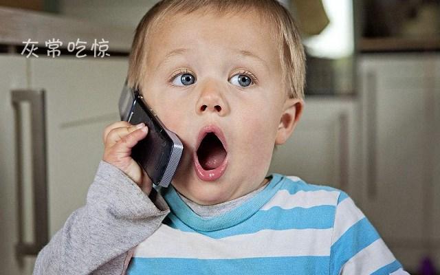 """永久删除微信聊天记录有多难?专家建议""""把手机砸了""""!"""