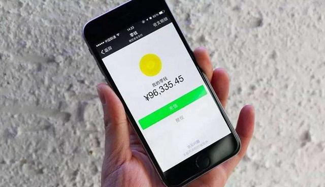 微信钱包锁怎么开启 微信钱包设置指纹或手势密码解锁方法