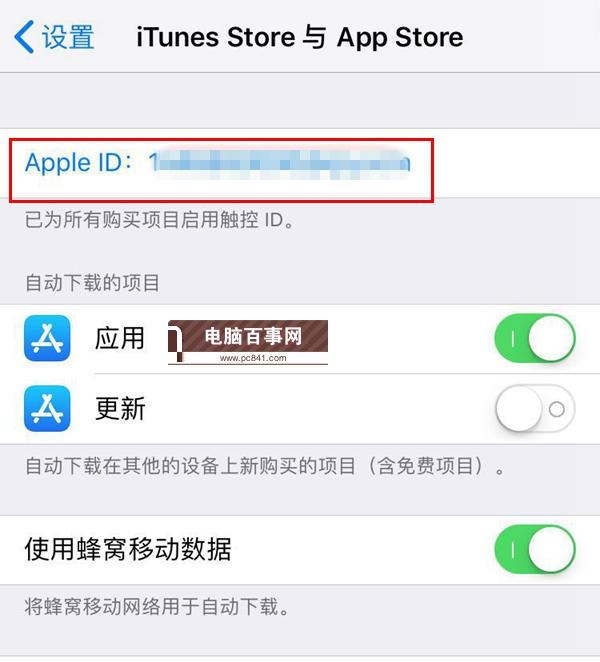 爱奇艺自动续费怎么取消 iOS版爱奇艺取消自动续费教程