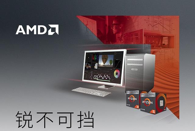 核显强大到可以吃鸡 2套AMD锐龙APU游戏配置方案推荐