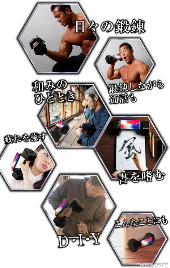 日本厂商推出健身iPhone手机壳 状如哑铃、重达10KG