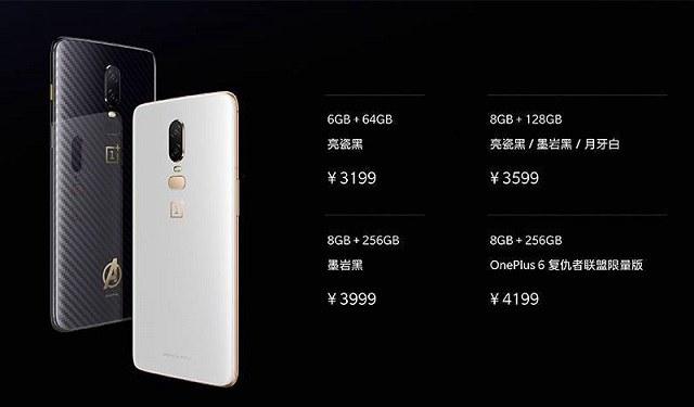 一加6手机图赏:刘海全面屏、玻璃机身设计