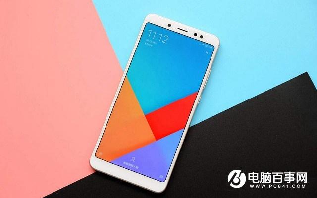 骁龙636手机有哪些 4款高性价比高通骁龙636手机推荐