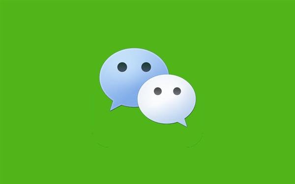 微信iOS版v6.6.7更新:文章浮窗+朋友圈视觉优化