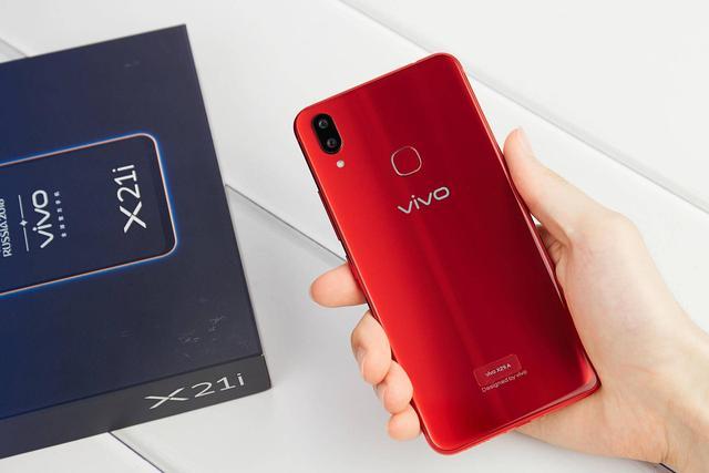 vivo X21i值得买吗?vivo X21i评测