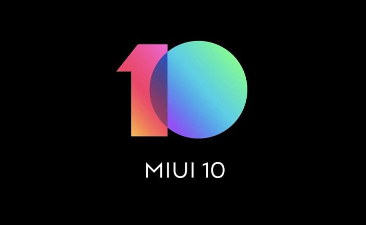 MIUI10有哪些新功能 小米MIUI10十大新功能汇总