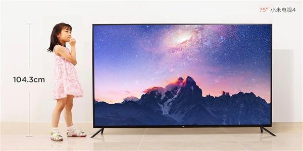 小米电视4发布:75寸11.4mm超薄机身+4K屏 8999元!