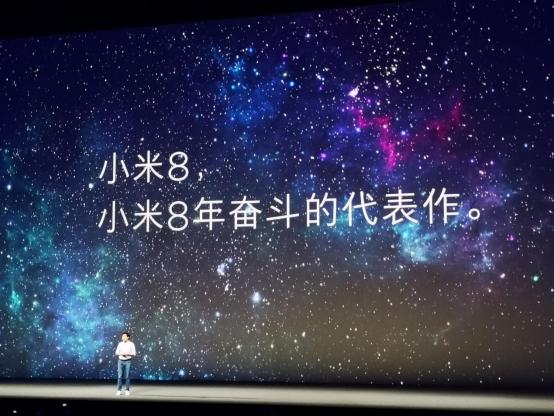小米8详细评测:黑科技大成之作 2018年最强安卓旗舰