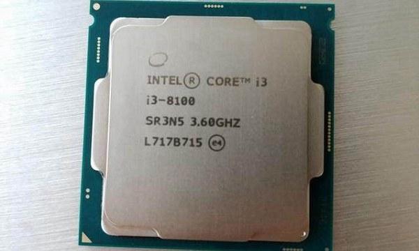 3500元i3 8100配H310四核独显游戏主机配置推荐 性价比很高