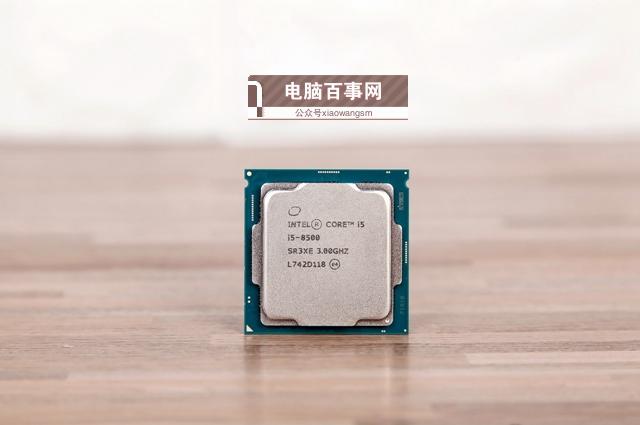 i5 8500配什么显卡好 适合搭配i5-8500的显卡推荐