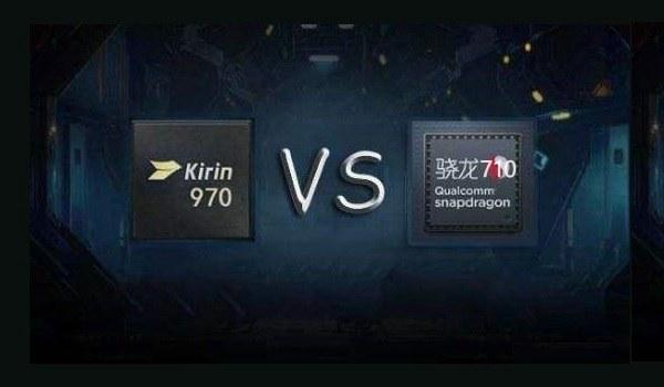 骁龙710和麒麟970哪个好?高通骁龙710和麒麟970区别对比