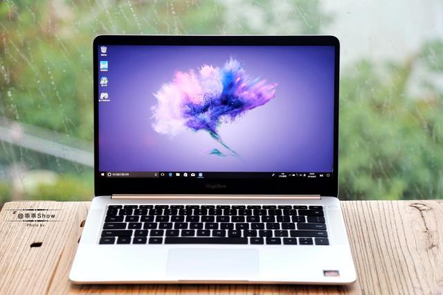荣耀MagicBook锐龙版评测 时尚办公娱乐笔记本新选择