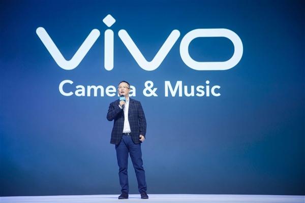 vivo NEX将加入人工智能技术 6月12日发布