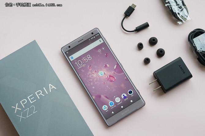 索尼XZ2手机评测:索尼XZ2黑科技证言 体验才是王道