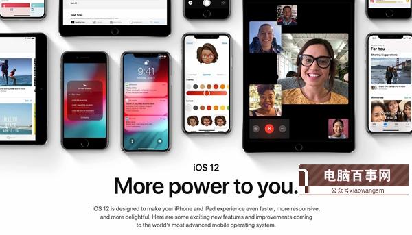 iOS12降级失败怎么办 iOS12降级遇到的各种问题汇总解答