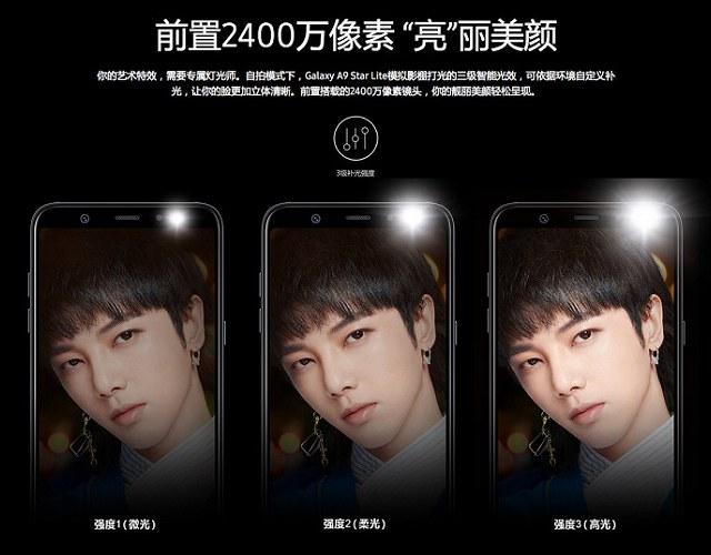 最贵的骁龙450手机 三星A9 Star Lite配置参数与图赏