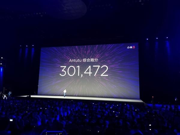 小米8开发版固件已更新:跑分超30万 史上最快