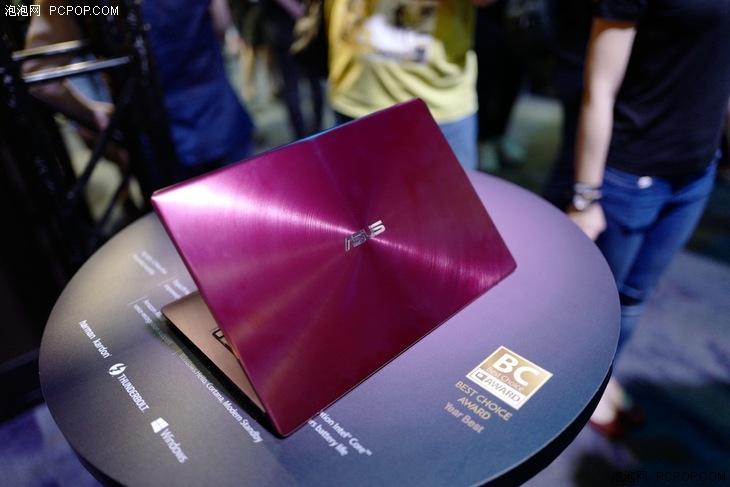 华硕ZenBook S极致轻薄笔记本正式发布