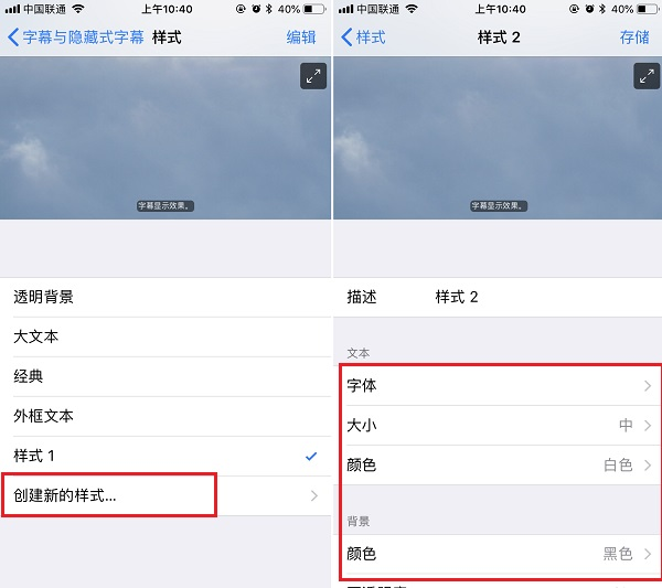 iPhone怎么换字体 苹果手机换字体图文教程