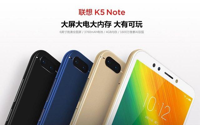 联想K5 Note配置怎么样 联想K5 Note参数与图赏