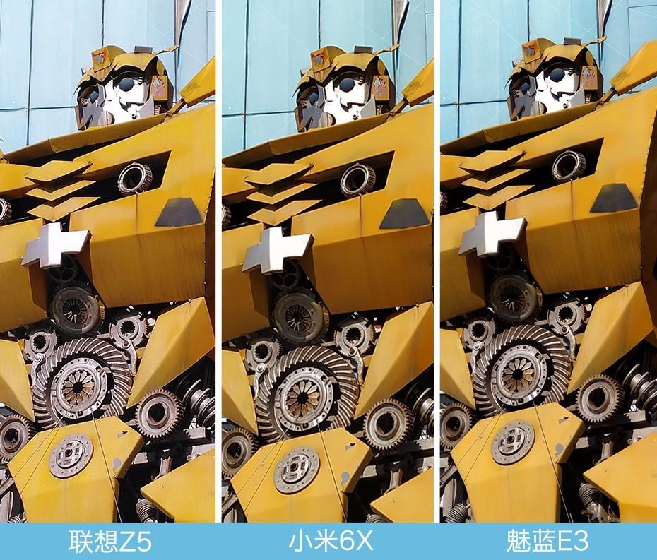 联想Z5、小米6X、魅蓝E3拍照对比评测 千元机相机对决