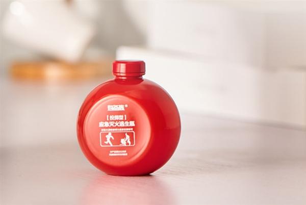 小米众筹上架了应急灭火逃生瓶,可应对多类火灾
