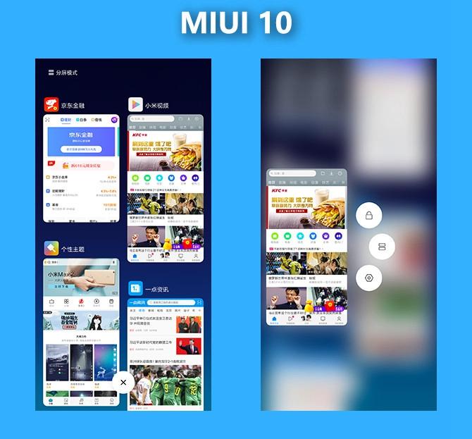 MIUI 10开发版体验 全面屏体验和AI双提升