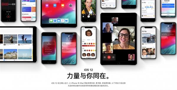 苹果iOS12公测版正式发布 还有macOS Mojave、tvOS