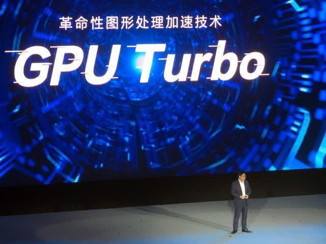 GPU Turbo技術被國外大神成功破解 不是華為手機也能用