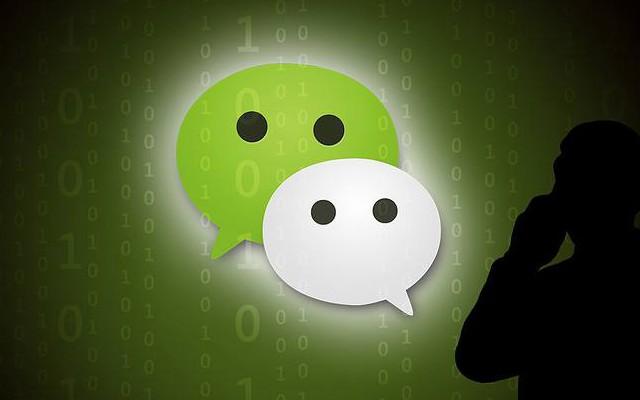 微信公众号赞赏功能升级:转载文章也可以赞赏原创作者