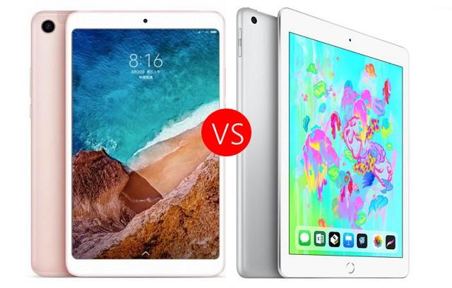 小米平板4和iPad 2018区别对比 小米平板4和iPad 2018哪个好?