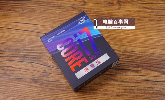 i7-8086K和i7-8700K有何区别 i7-8086K对比i7-8700K评测