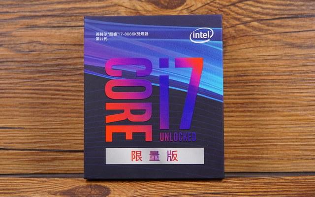 40周年信仰加持 Intel酷睿i7-8086K评测