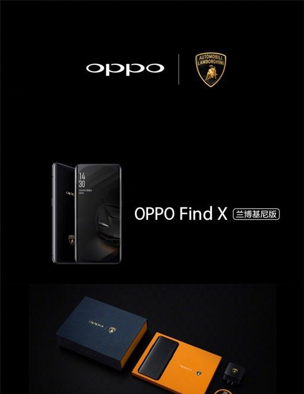 OPPO Find X国行正式发布:最高售价9999元天价