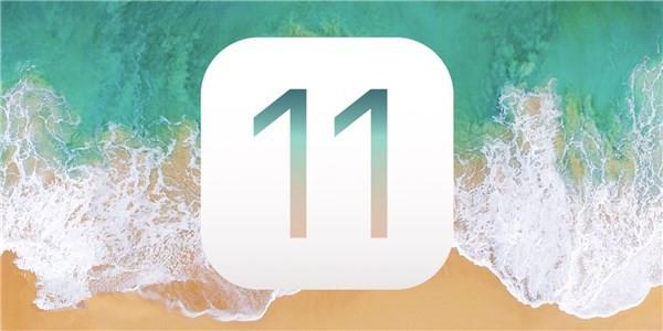 iOS11.4.1beta5升级攻略 iOS11.4.1beta5怎么升级