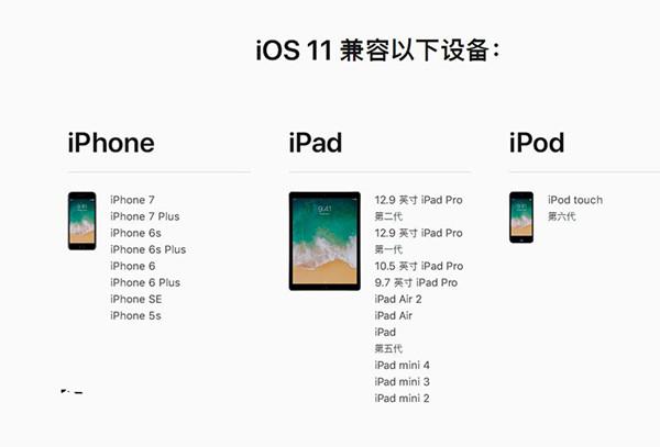 iOS11.4.1beta5怎么升级 iOS11.4.1beta5升级攻略