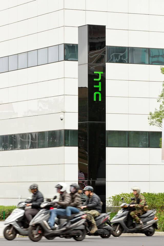 HTC宣布再裁员1500人 五年员工已锐减