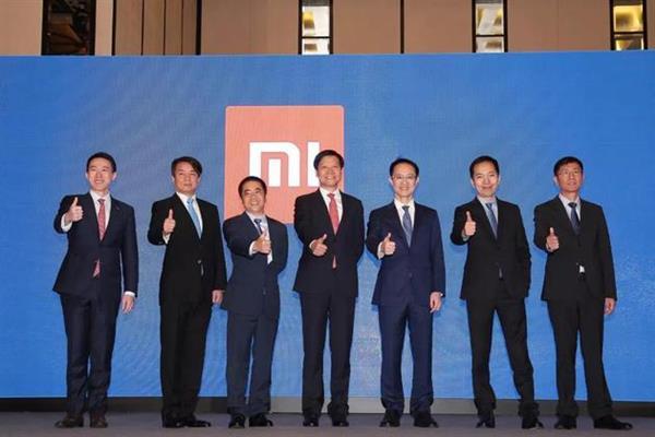 小米明日正式上市:估值543亿美元 IPO跻身科技股TOP3