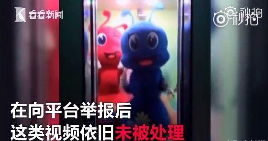 """抖音开始流行""""电梯舞"""" 专家:命还要不要?"""