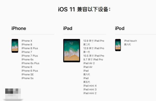 iPhone5s升级iOS12图文教程  iPhone5s升级iOS12卡吗