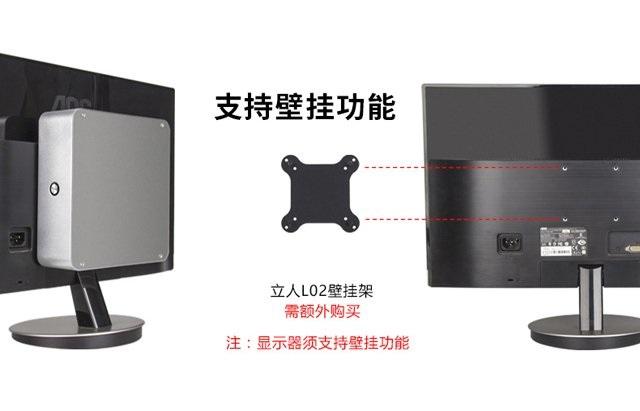 小巧又实用 2500不到R3 2200G支持壁挂ITX主机配置推荐