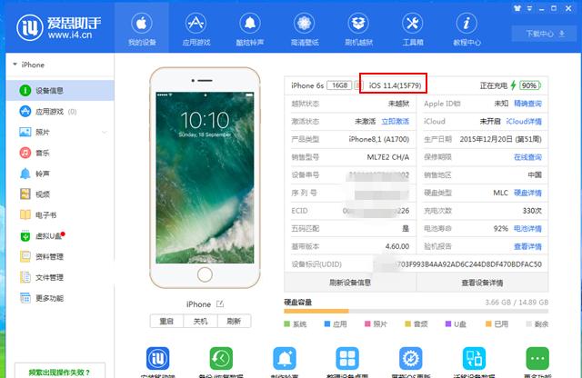 iOS12公测版降级至iOS11教程 iOS12公测版怎么降级