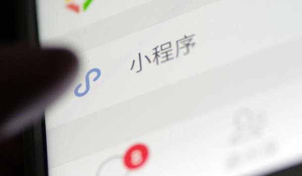 微信新版本曝光 负一屏将颠覆传统桌面