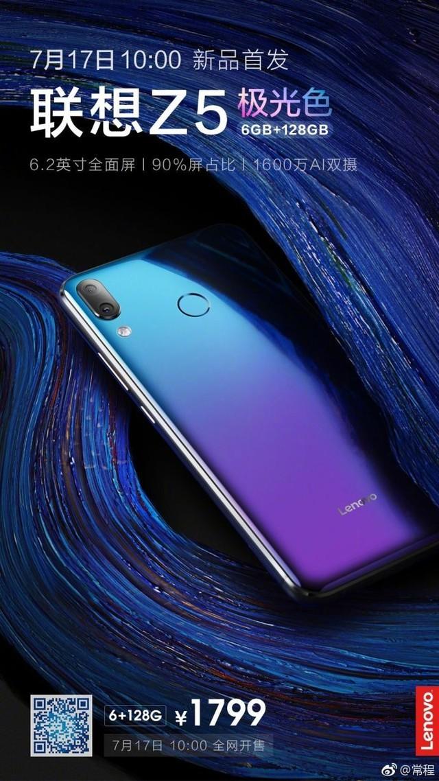 联想Z5极光色开启预约 7月17日正式发售